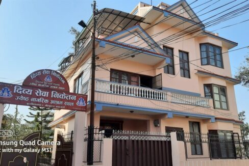 Nepal-home-search-129